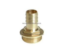 Slangpilaar Messing Buitendraad 1-1/4 x 32 mm